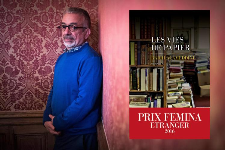 FRANCE-LITERATURE-FEMINA-FOREIGN